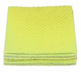 A stack of 4 yellow, textured cleaning cloths
